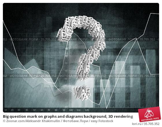 Big question mark on graphs and diagrams background, 3D rendering. Стоковое фото, фотограф Zoonar.com/Aleksandr Khakimullin / easy Fotostock / Фотобанк Лори