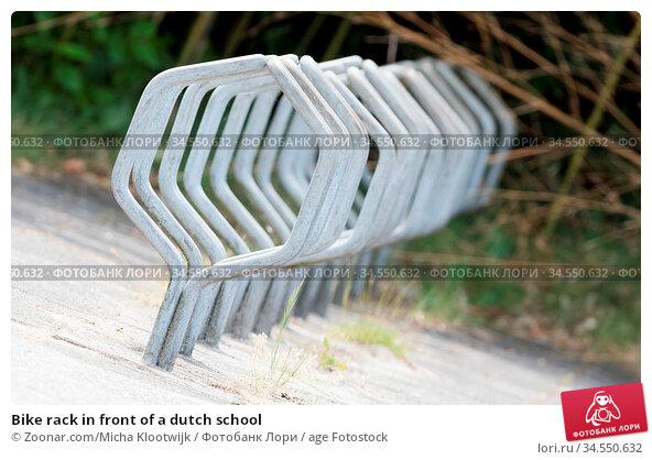 Bike rack in front of a dutch school. Стоковое фото, фотограф Zoonar.com/Micha Klootwijk / age Fotostock / Фотобанк Лори