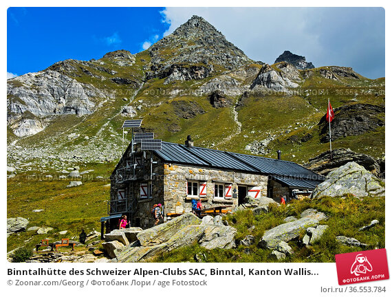 Binntalhütte des Schweizer Alpen-Clubs SAC, Binntal, Kanton Wallis... Стоковое фото, фотограф Zoonar.com/Georg / age Fotostock / Фотобанк Лори
