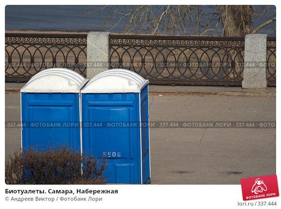 Биотуалеты. Самара, Набережная, фото № 337444, снято 1 мая 2006 г. (c) Андреев Виктор / Фотобанк Лори