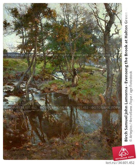 Birch Samuel John Lamorna - Evensong the Brook at Halton Green - ... Стоковое фото, фотограф Artepics / age Fotostock / Фотобанк Лори