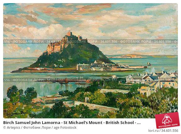 Birch Samuel John Lamorna - St Michael's Mount - British School - ... Стоковое фото, фотограф Artepics / age Fotostock / Фотобанк Лори