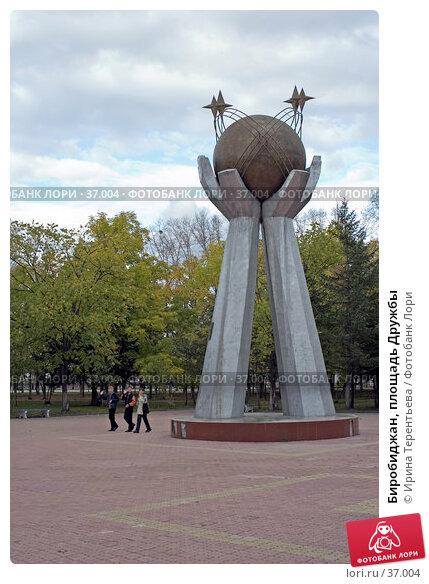 Биробиджан, площадь Дружбы, эксклюзивное фото № 37004, снято 22 сентября 2005 г. (c) Ирина Терентьева / Фотобанк Лори