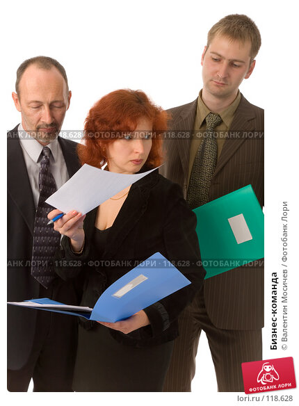 Бизнес-команда, фото № 118628, снято 9 сентября 2007 г. (c) Валентин Мосичев / Фотобанк Лори