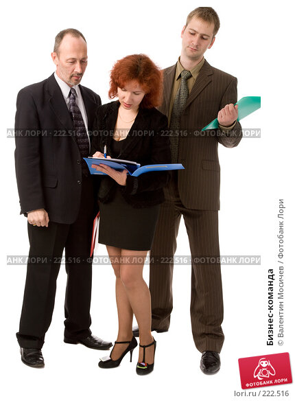 Купить «Бизнес-команда», фото № 222516, снято 9 сентября 2007 г. (c) Валентин Мосичев / Фотобанк Лори