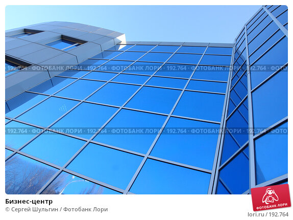 Бизнес-центр, фото № 192764, снято 30 января 2008 г. (c) Сергей Шульгин / Фотобанк Лори