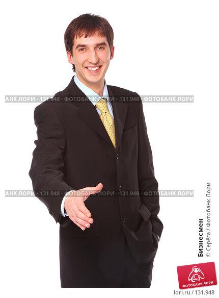 Бизнесмен, фото № 131948, снято 26 октября 2016 г. (c) Серёга / Фотобанк Лори