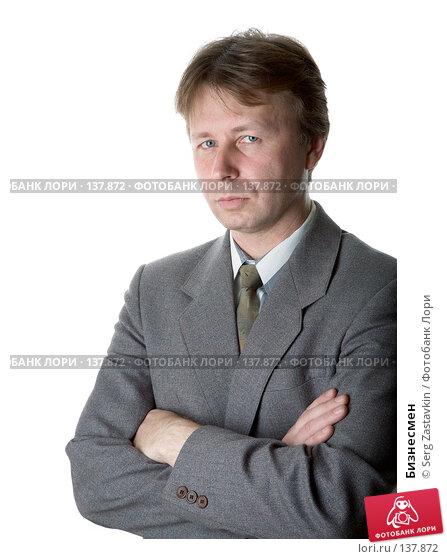 Бизнесмен, фото № 137872, снято 15 декабря 2006 г. (c) Serg Zastavkin / Фотобанк Лори
