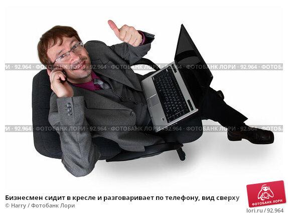 Бизнесмен сидит в кресле и разговаривает по телефону, вид сверху, фото № 92964, снято 21 июня 2007 г. (c) Harry / Фотобанк Лори