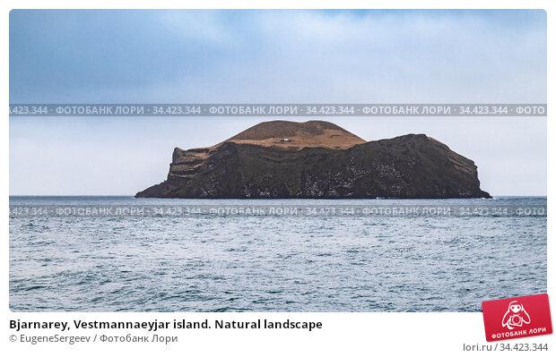 Bjarnarey, Vestmannaeyjar island. Natural landscape (2017 год). Стоковое фото, фотограф EugeneSergeev / Фотобанк Лори