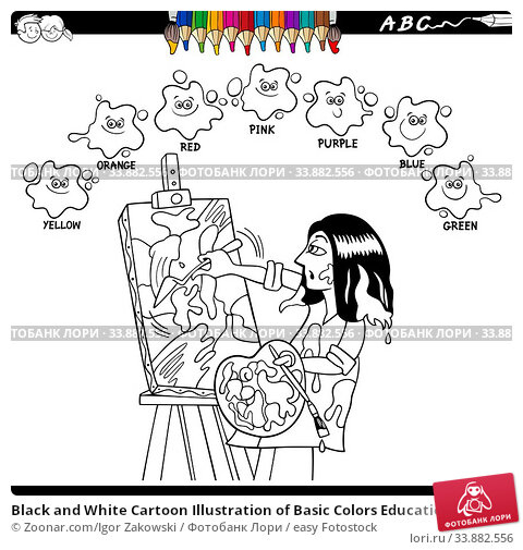 Black and White Cartoon Illustration of Basic Colors Educational Worksheet with Artist Painter Character Coloring Book. Стоковое фото, фотограф Zoonar.com/Igor Zakowski / easy Fotostock / Фотобанк Лори