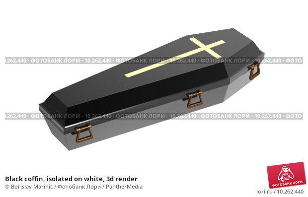 Купить «Black coffin, isolated on white, 3d render», фото № 10262440, снято 22 февраля 2019 г. (c) PantherMedia / Фотобанк Лори