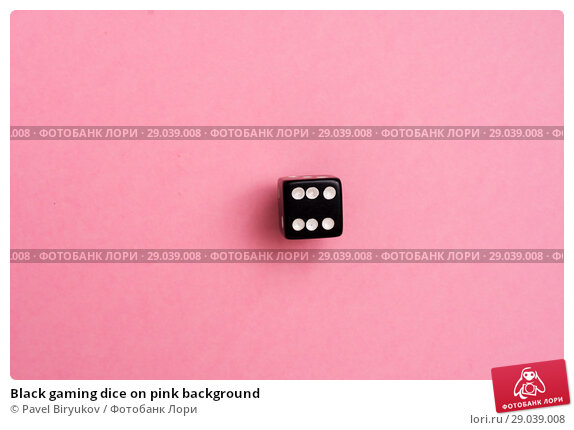 Купить «Black gaming dice on pink background», фото № 29039008, снято 3 января 2018 г. (c) Pavel Biryukov / Фотобанк Лори