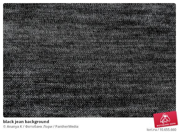 Купить «black jean background», фото № 10655660, снято 20 марта 2019 г. (c) PantherMedia / Фотобанк Лори