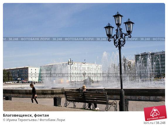 Купить «Благовещенск, фонтан», эксклюзивное фото № 38248, снято 23 сентября 2005 г. (c) Ирина Терентьева / Фотобанк Лори