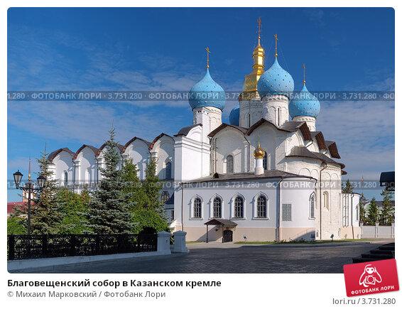 Купить «Благовещенский собор в Казанском кремле», фото № 3731280, снято 25 июля 2012 г. (c) Михаил Марковский / Фотобанк Лори