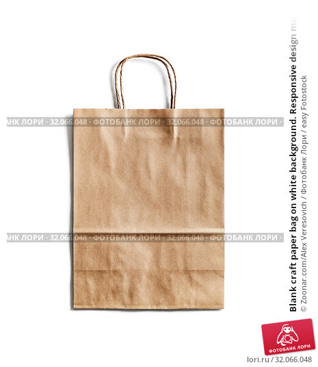 Blank craft paper bag on white background. Responsive design mockup. Isolated with clipping path. Стоковое фото, фотограф Zoonar.com/Alex Veresovich / easy Fotostock / Фотобанк Лори
