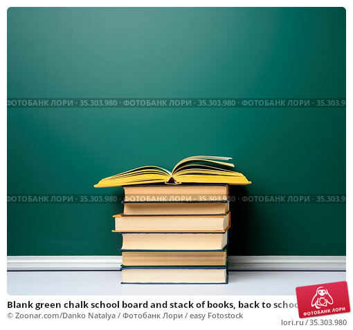 Blank green chalk school board and stack of books, back to school... Стоковое фото, фотограф Zoonar.com/Danko Natalya / easy Fotostock / Фотобанк Лори
