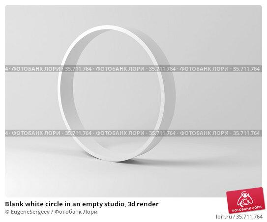 Blank white circle in an empty studio, 3d render. Стоковая иллюстрация, иллюстратор EugeneSergeev / Фотобанк Лори