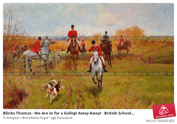 Blinks Thomas - We Are in for a Gallop! Away Away! - British School... Стоковое фото, фотограф Artepics / age Fotostock / Фотобанк Лори