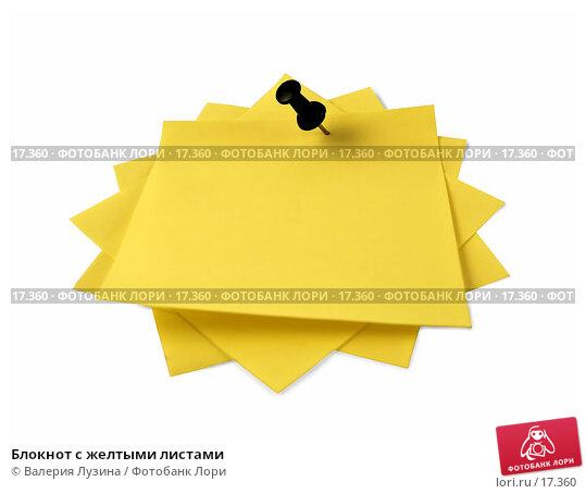 Блокнот с желтыми листами, фото № 17360, снято 15 января 2007 г. (c) Валерия Потапова / Фотобанк Лори