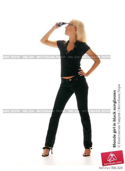 Blonde girl in black sunglasses, фото № 306324, снято 25 сентября 2007 г. (c) Константин Тавров / Фотобанк Лори