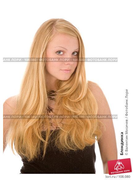 Купить «Блондинка», фото № 108080, снято 4 августа 2007 г. (c) Валентин Мосичев / Фотобанк Лори