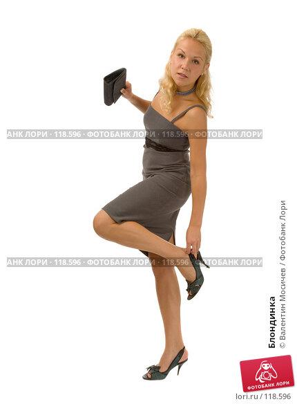 Купить «Блондинка», фото № 118596, снято 26 августа 2007 г. (c) Валентин Мосичев / Фотобанк Лори