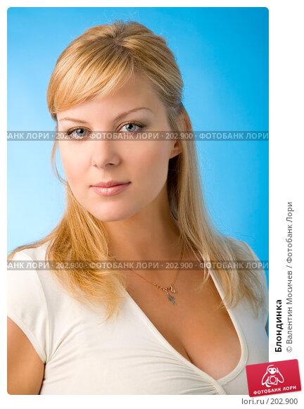 Блондинка, фото № 202900, снято 14 июля 2007 г. (c) Валентин Мосичев / Фотобанк Лори