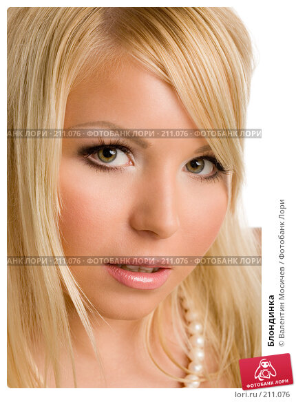 Блондинка, фото № 211076, снято 25 февраля 2008 г. (c) Валентин Мосичев / Фотобанк Лори