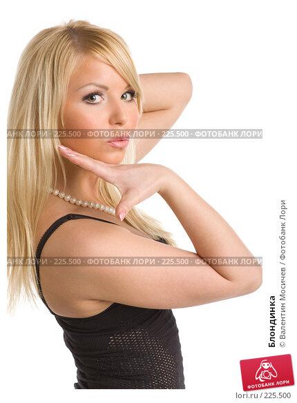 Блондинка, фото № 225500, снято 25 февраля 2008 г. (c) Валентин Мосичев / Фотобанк Лори