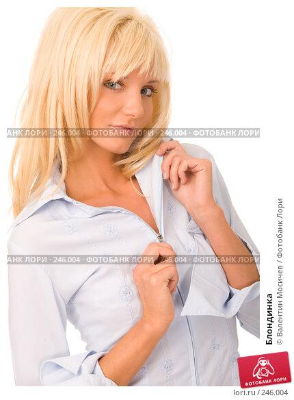 Блондинка, фото № 246004, снято 6 апреля 2008 г. (c) Валентин Мосичев / Фотобанк Лори