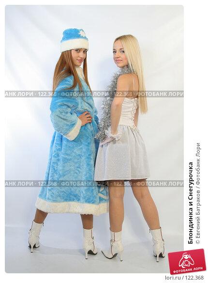 Блондинка и Снегурочка, фото № 122368, снято 11 ноября 2007 г. (c) Евгений Батраков / Фотобанк Лори