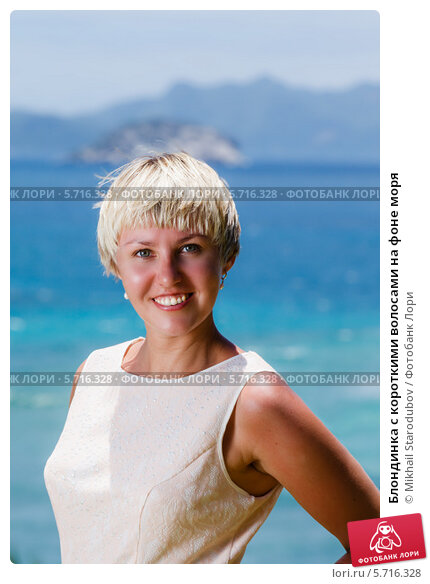 Фото блондинок с короткими волосами на море