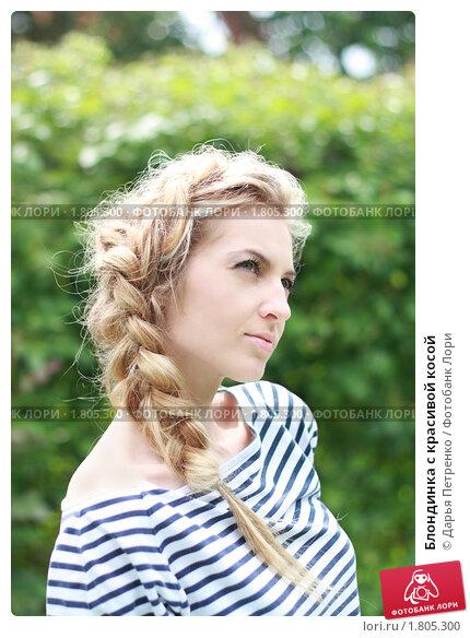 Фото блондинка с косой
