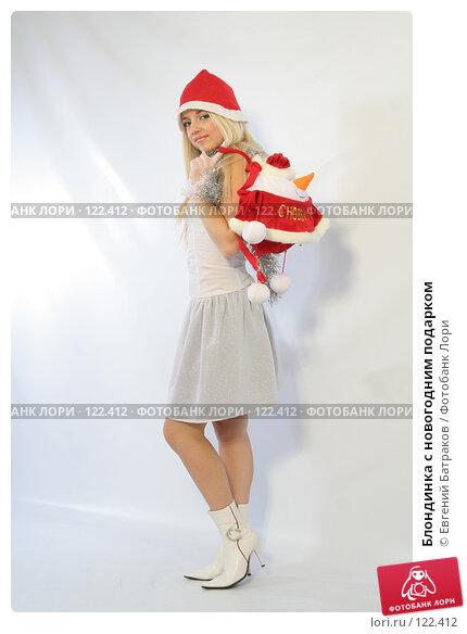 Блондинка с новогодним подарком, фото № 122412, снято 11 ноября 2007 г. (c) Евгений Батраков / Фотобанк Лори