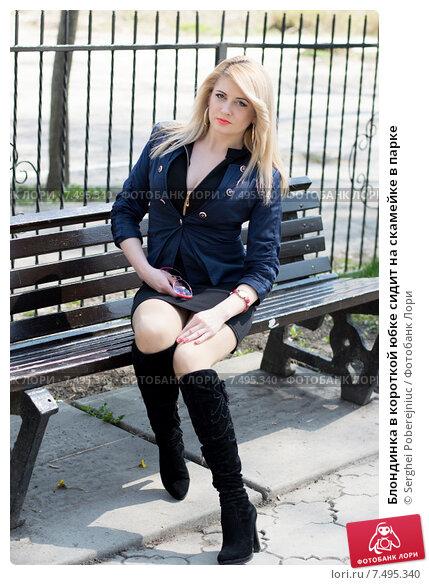 блондинка в юбке