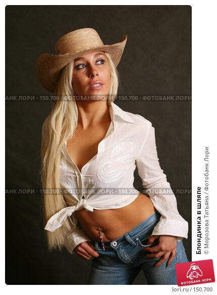 Блондинка в шляпе, фото № 150700, снято 18 октября 2006 г. (c) Морозова Татьяна / Фотобанк Лори