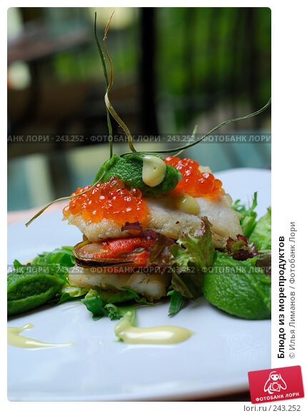 Блюдо из морепродуктов, фото № 243252, снято 25 июля 2007 г. (c) Илья Лиманов / Фотобанк Лори