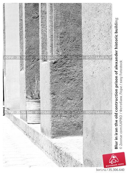 Blur in iran the old contruction prison of alexander historic building. Стоковое фото, фотограф Zoonar.com/LKPRO / easy Fotostock / Фотобанк Лори