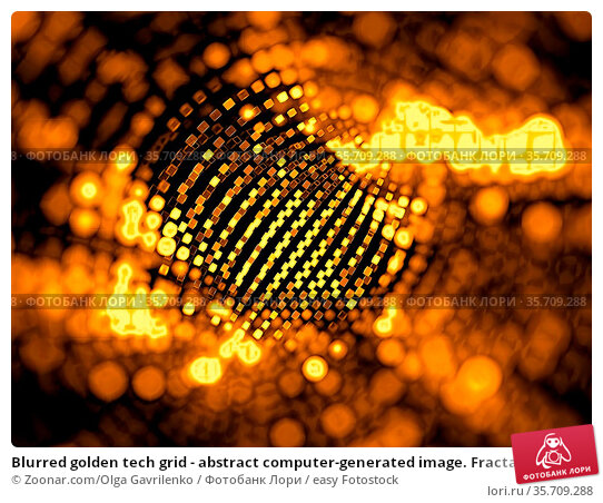 Blurred golden tech grid - abstract computer-generated image. Fractal... Стоковое фото, фотограф Zoonar.com/Olga Gavrilenko / easy Fotostock / Фотобанк Лори