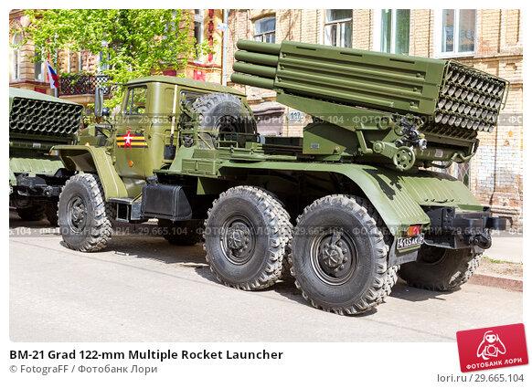 Изображение «BM-21 Grad 122-mm Multiple Rocket Launcher»