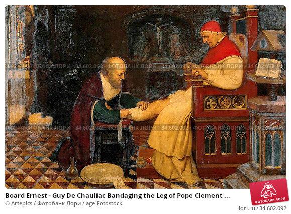 Board Ernest - Guy De Chauliac Bandaging the Leg of Pope Clement ... Стоковое фото, фотограф Artepics / age Fotostock / Фотобанк Лори