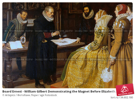 Board Ernest - William Gilbert Demonstrating the Magnet Before Elizabeth... Стоковое фото, фотограф Artepics / age Fotostock / Фотобанк Лори