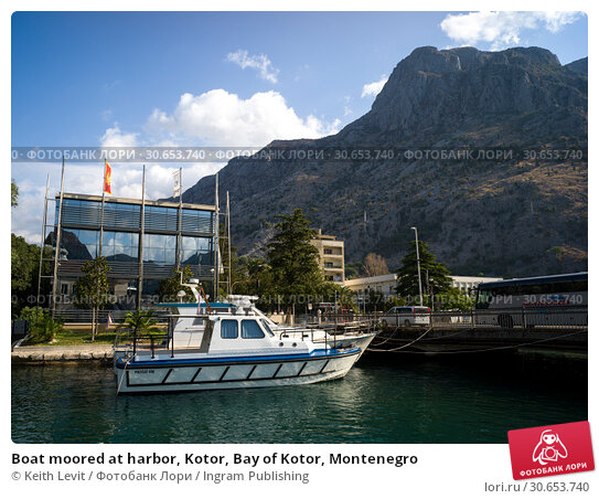 Купить «Boat moored at harbor, Kotor, Bay of Kotor, Montenegro», фото № 30653740, снято 25 августа 2019 г. (c) Ingram Publishing / Фотобанк Лори