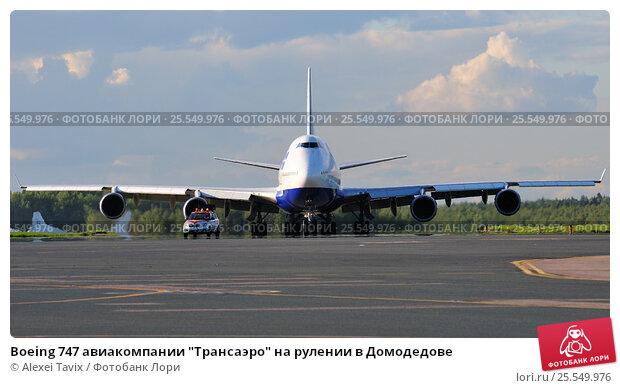 Цены на авиабилеты в Ташкенте  aviakassa uz авиакассы в