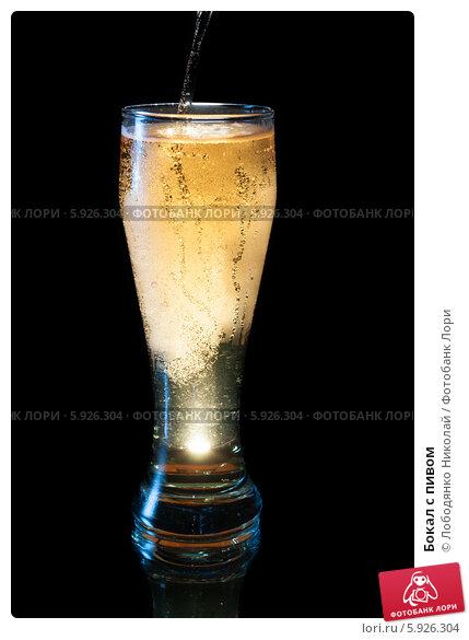 Пиво в беседах фото ноге девушки