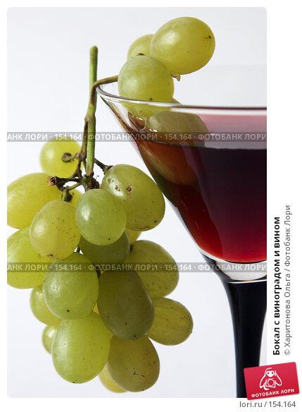 Бокал с виноградом и вином, фото № 154164, снято 29 сентября 2007 г. (c) Харитонова Ольга / Фотобанк Лори