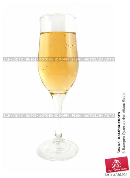 Бокал шампанского, фото № 86904, снято 19 сентября 2007 г. (c) Валерия Потапова / Фотобанк Лори
