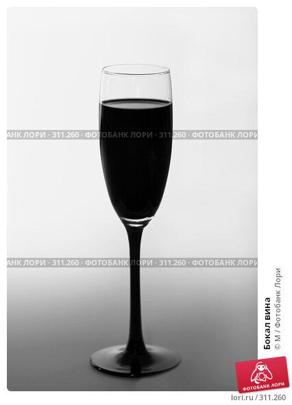 Бокал вина, фото № 311260, снято 22 августа 2017 г. (c) Михаил / Фотобанк Лори